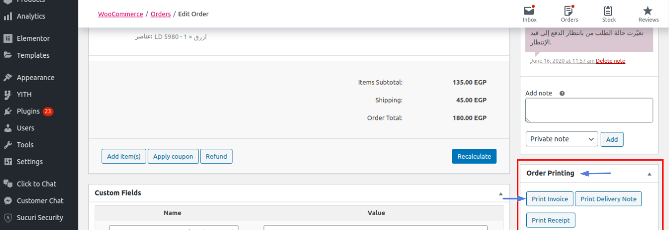 select your orders and scroll down till you reach the printing invoice section and choose print invoice
